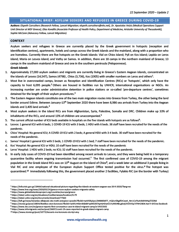 Cover of the Lancet Migration Situational Brief on Greece – EN